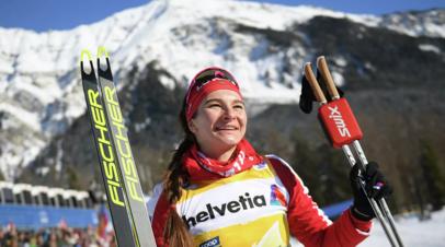 Лыжница Непряева: последние метры дистанции даются мне легче, чем соперницам