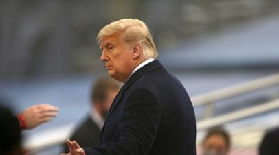 Верховный суд Висконсина отклонил иск Трампа о результатах выборов