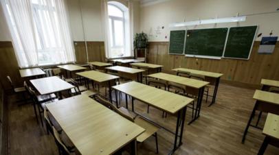 В Петербурге рассказали о работе образовательных учреждений города