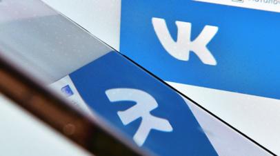 «ВКонтакте» обновила дизайн десктопной версии