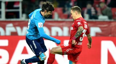 Мостовой назвал игру «Зенит» — «Спартак» матчем года в РПЛ