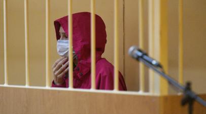 Суд оставил под арестом обвиняемую в убийстве мужа-рэпера Марину Кохал
