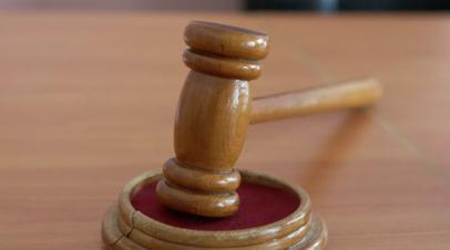 Обвиняемый в подготовке теракта красноярский подросток отправился в психстационар
