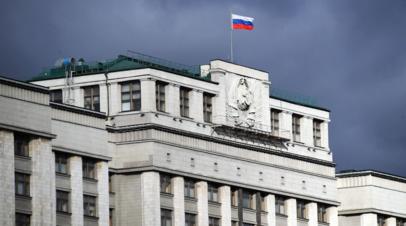 Госдума перенесла обязательную предустановку российского ПО на гаджеты