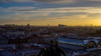 В Петербурге стартовал форум «Арктика: настоящее и будущее»