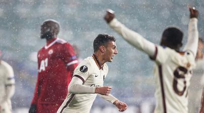 «Рома» проиграла софийскому ЦСКА в матче Лиги Европы
