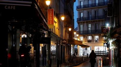 Во Франции с 15 декабря вводят комендантский час