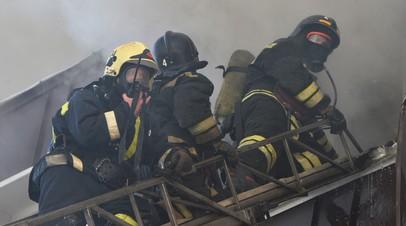 В лаборатории ФМБА в Подмосковье ликвидировали открытое горение