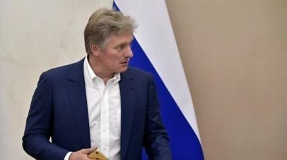Песков назвал дату заседания Госсовета и Совета по нацпроектам