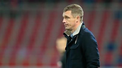 СМИ: ЦСКА рассматривает вариант отставки Гончаренко