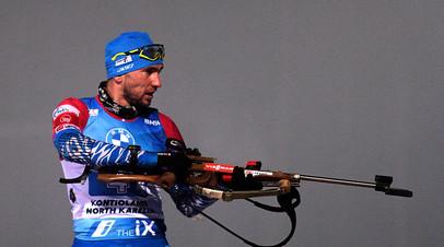 Новый антирекорд: российские биатлонисты в 29-й раз подряд остались без медалей в гонке Кубка мира