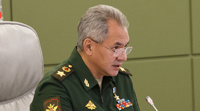 Шойгу поздравил военных с Днём ракетных войск стратегического назначения