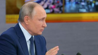Путин прокомментировал возможное вмешательство в российские выборы