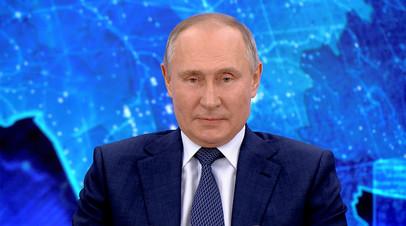 «Мы белые и пушистые»: Путин о росте напряжённости в отношениях с Западом