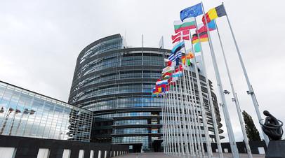 Европарламент утвердил бюджет ЕС на 2021 год
