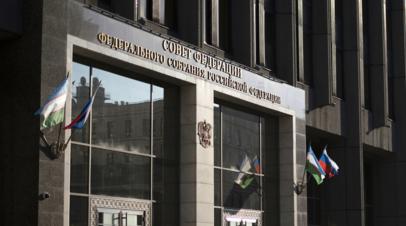 В Совфеде прокомментировали санкции США против компаний из России