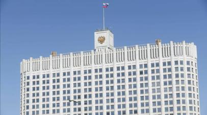 В Новосибирской области построят детский реабилитационный центр