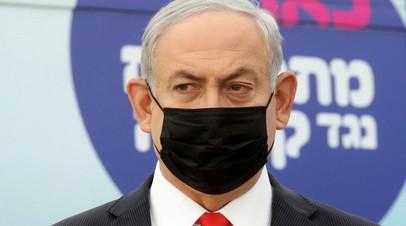 Нетаньяху первым в Израиле вакцинировался от коронавируса