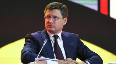 Новак рассказал о развитии сотрудничества с Саудовской Аравией