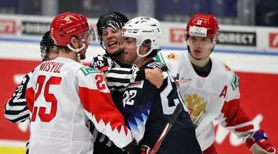 Принципиальное противостояние: сборная России обыгрывает команду США на МЧМ-2021 по хоккею