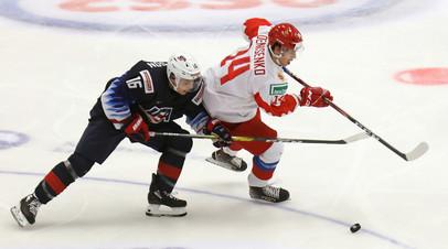 Чинахов забросил пятую шайбу сборной России в матче с командой США на МЧМ-2021 по хоккею