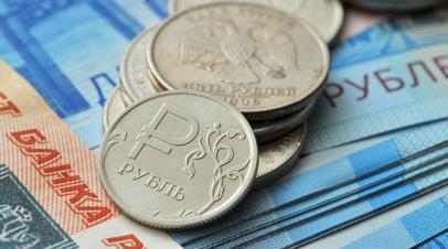 Финансовый аналитик прокомментировал курс рубля