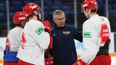 Окончание карантина, отмена матча и напутствие Овечкина: что обсуждают за четыре дня до старта МЧМ по хоккею