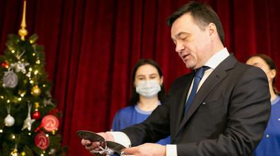 Андрей Воробьёв принял участие в акции «Ёлка желаний»
