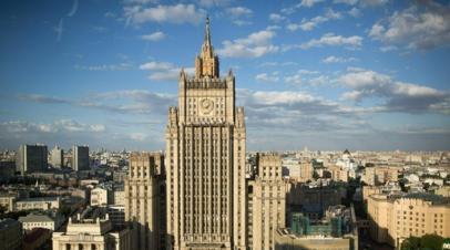 В МИД России оценили решение парламента Молдавии о русском языке