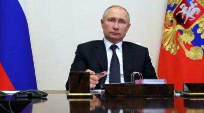 Путин предложил утвердить критерии эффективности работы глав регионов