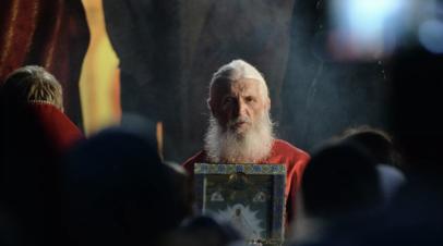 ТАСС: бывший схимонах Сергий был задержан
