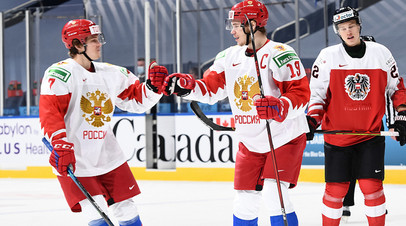 Сборная России по хоккею разгромила Австрию и вышла в плей-офф МЧМ-2021