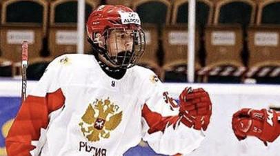 Хоккеист молодёжной сборной России Чинахов получил травму в матче с Австрией