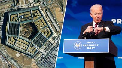 Военная тайна: почему в команде Байдена обвинили Пентагон в препятствовании передаче власти