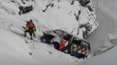 В сети появилось видео с места ДТП, в которое попала сервисная бригада сборной России по лыжным гонкам