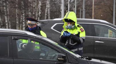 Продлённый из-за COVID-19 срок действия водительских прав истекает 31 декабря