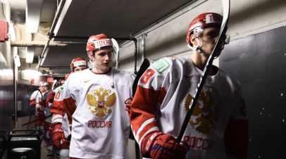 Стал известен состав сборной России на матч с Швецией на МЧМ-2021 по хоккею