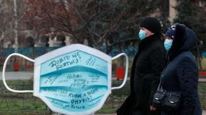 На Украине за сутки выявлено 9699 случаев коронавируса