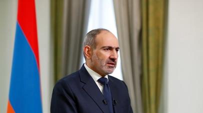 Пашинян заявил о важности укрепления отношений с Россией