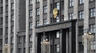 В Госдуме оценили планы Киева отработать с НАТО сценарий войны с Россией