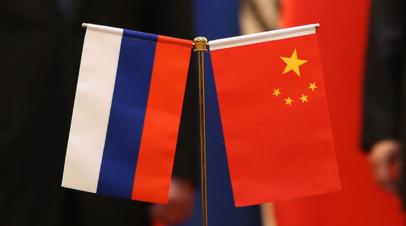 Лавров заявил об отсутствии у России и Китая цели создать военный союз