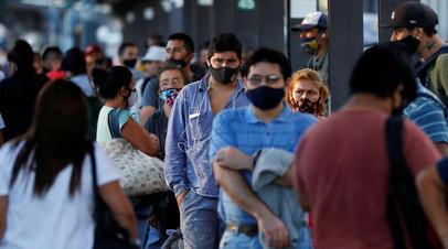 Число случаев коронавируса в Аргентине достигло 2 428 029