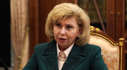 Москалькова рассказала о нехватке кадров в психоневрологических интернатах