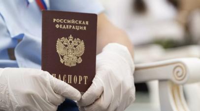 В МВД рассказали детали возможных изменений в паспортах россиян