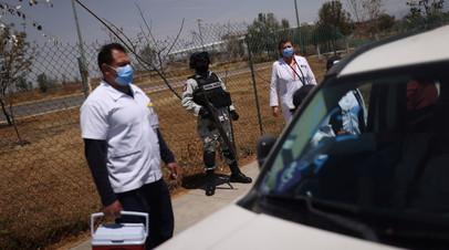 В Мексике одобрено использование индийской вакцины от коронавируса