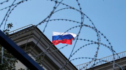 Bloomberg: США намерены ввести санкции против России и выслать дипломатов
