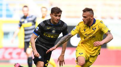 «Интер» обыграл «Верону» в матче Серии А