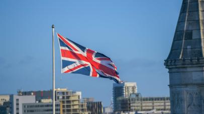 В британском МИД оценили отношения России и Великобритании