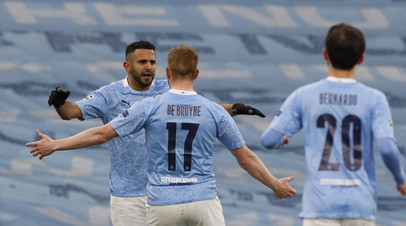 «Манчестер Сити» установил рекорд по серии побед в еврокубках