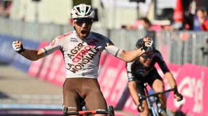 Вендраме стал победителем 12-го этапа «Джиро д'Италия»